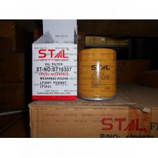 Фильтр масляный STAL ST10307/JX307