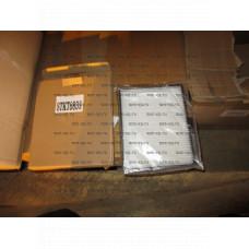 Фильтр воздушный STAL ST86838/ST-KT6838