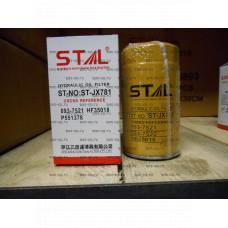 Фильтр гидравлический STAL ST30781/JX781