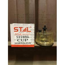 Фильтр топливный (колба) STAL ST27885CUP/ST7885CUP