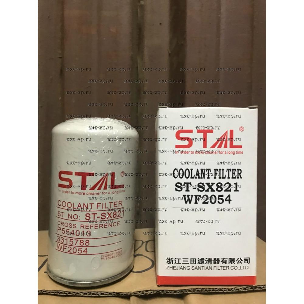 Фильтр водяной ST60821/SX821