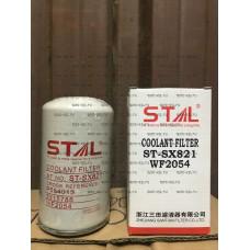 Фильтр водяной STAL ST60821/SX821