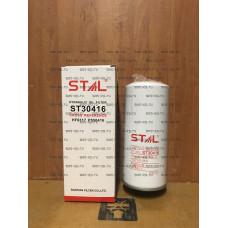 Фильтр гидравлический STAL ST30416/ST50416