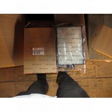 Фильтр воздушный STAL ST86824/ST-KT6824