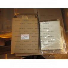 Фильтр воздушный STAL ST86825/ST-KT6825