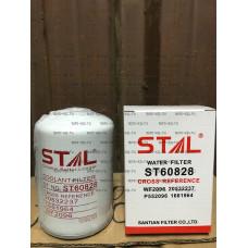 Фильтр водяной STAL ST60828/SX828