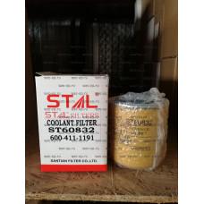 Фильтр водяной STAL ST60832/ST60826