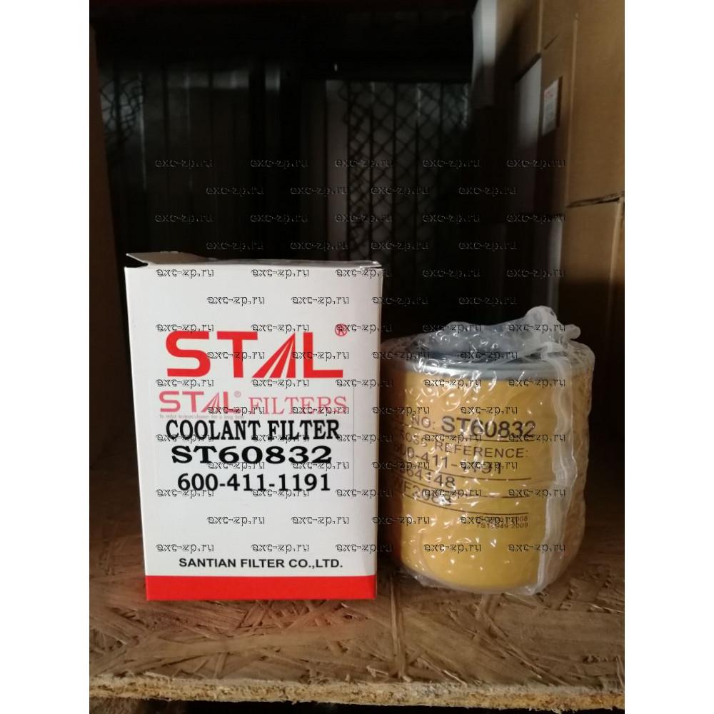 Фильтр водяной ST60832/ST60826