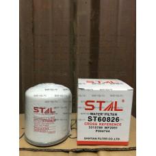 Фильтр водяной STAL ST60826/SX827/SX826/SX825