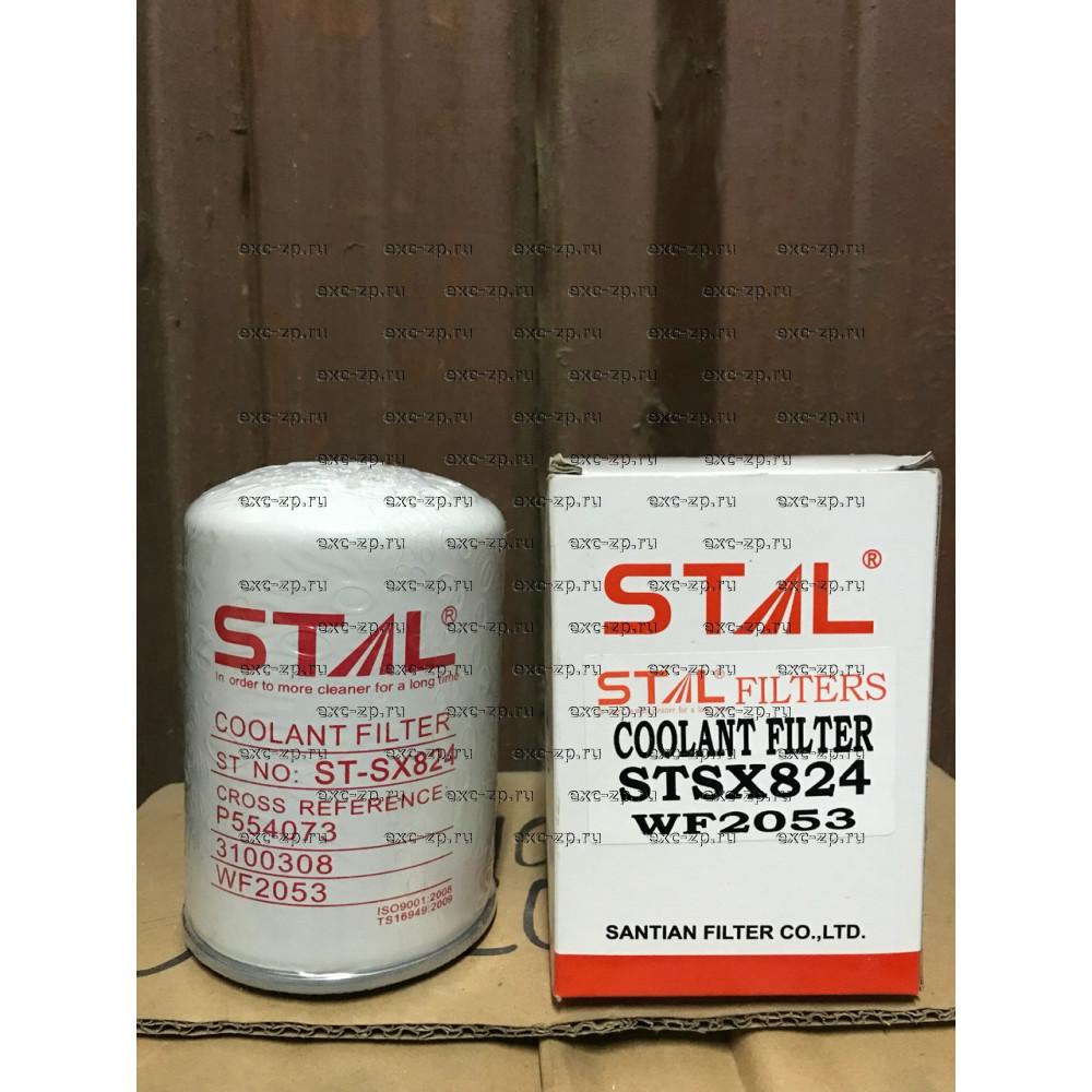 Фильтр водяной ST60824/SX824/SX822/SX829