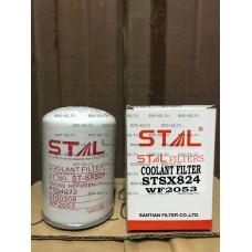 Фильтр водяной STAL ST60824/SX824/SX822/SX829