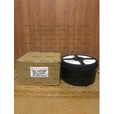 Фильтр гидравлический STAL ST11349